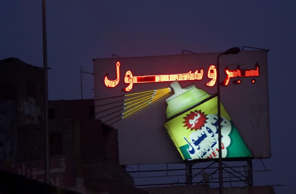night sign egypt cairo