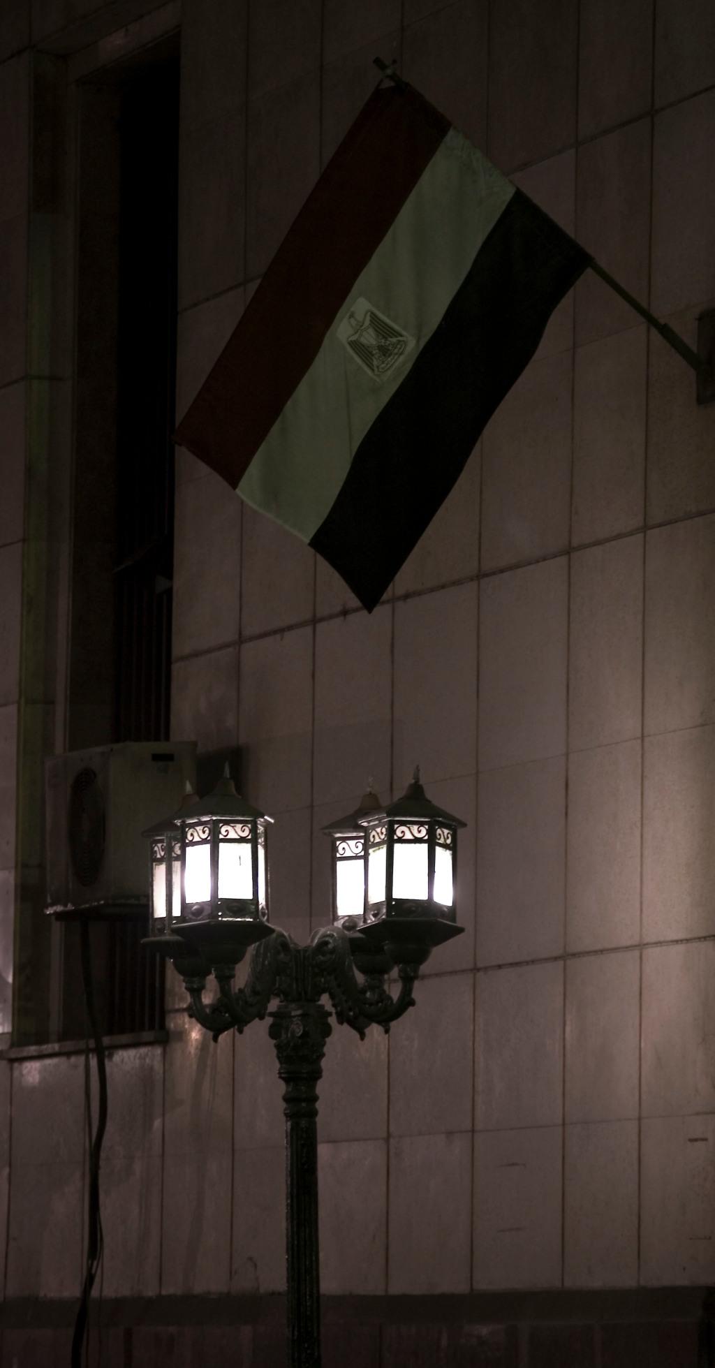 Flag, Egypt, Light, Cairo